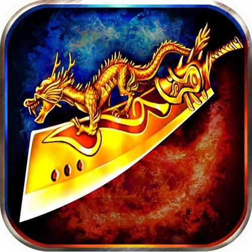 龙之战神王者