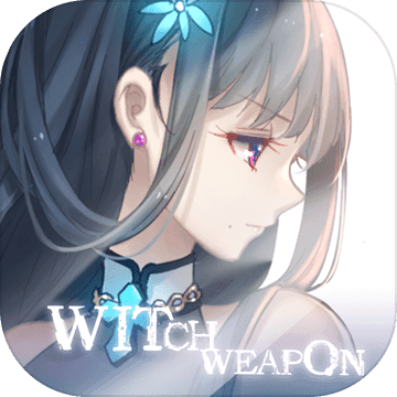 Witch Weapon破解版