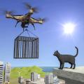 動物救援無人機飛行