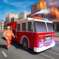消防卡車模擬器