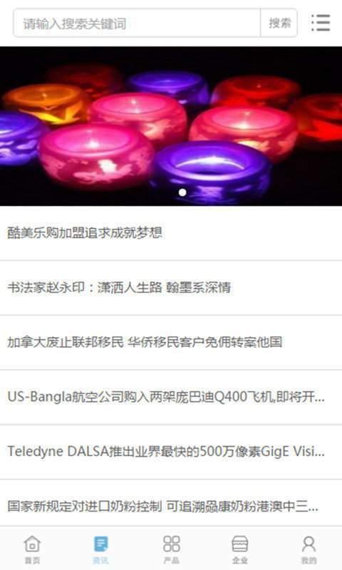 中国地摊货源图3