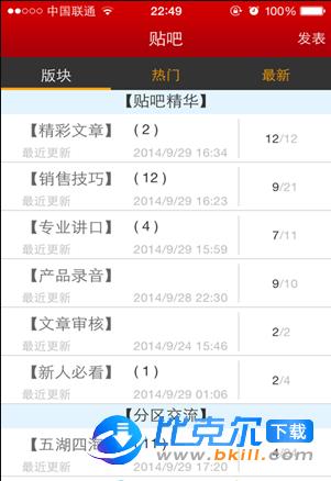 中国地摊货源图1