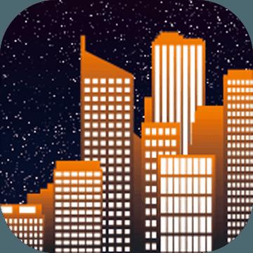 都市浮生记模拟摆摊