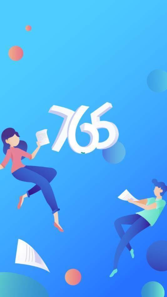 765兼职网图2