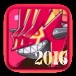 口袋妖怪2016重塑版