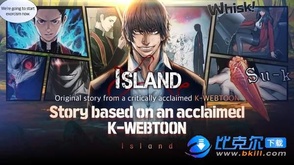 Island Exorcism圖5