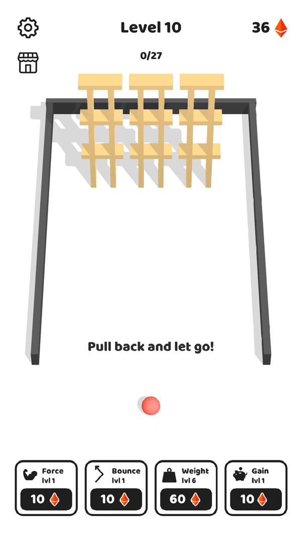 擊打棍子圖3