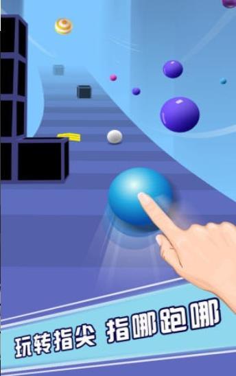 球球奧利給圖3