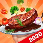 烹饪狂人2020