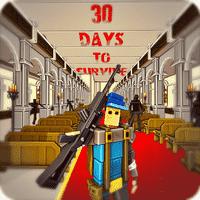 生存30天
