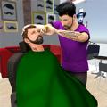 虛擬理發沙龍3D