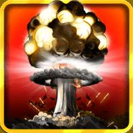 原子彈模擬器
