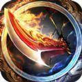 王城英雄無限鉆石版