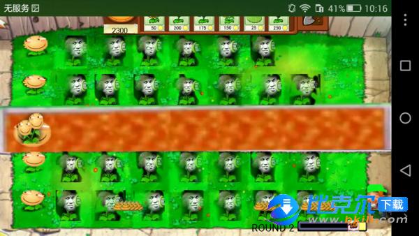 植物大战僵尸奥利给图5