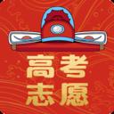 熊猫志愿填报 v1.3.0