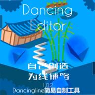 Dancing Fanmade