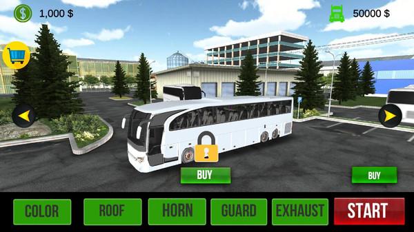 巴士环游世界图1