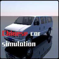 中国汽车模拟