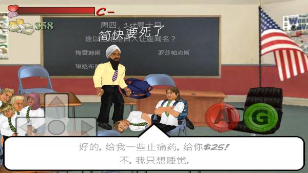 日在校园最新汉化版图3