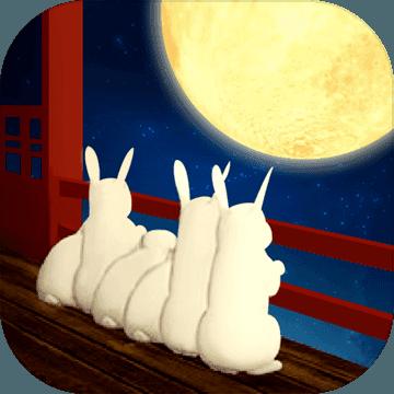 月夜逃跑计划