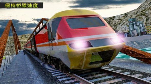 弹头火车2020图5