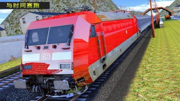 弹头火车2020图3