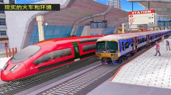 弹头火车2020图4