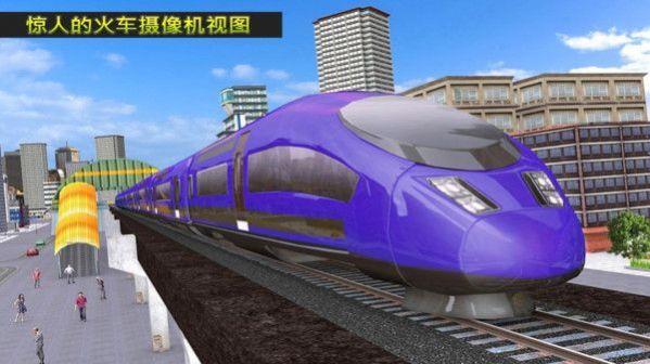 弹头火车2020图2