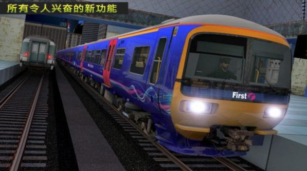 弹头火车2020图1