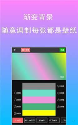 原图文字编辑图2