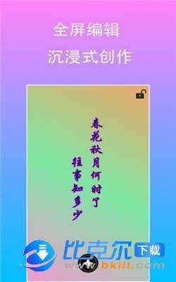 原图文字编辑图3