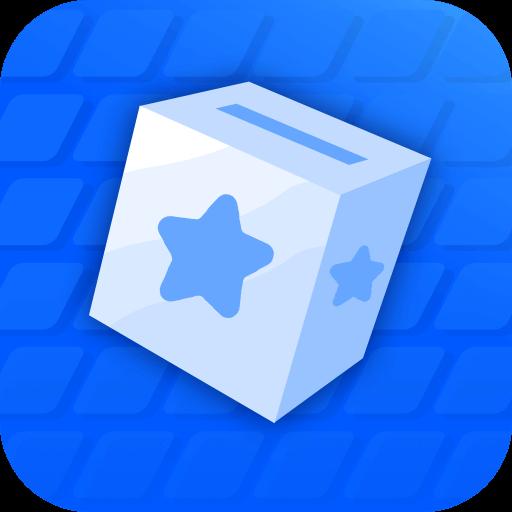 海星游盒 v1.0.0