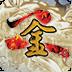 金庸群侠传2重制版