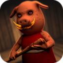 小猪很恐怖 v1.0