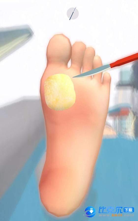 foot clinic图1