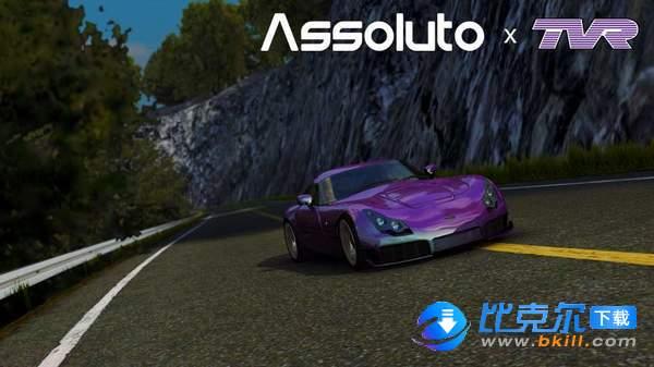 assoluto racing图4