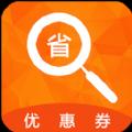 共享搜索 v1.0.0