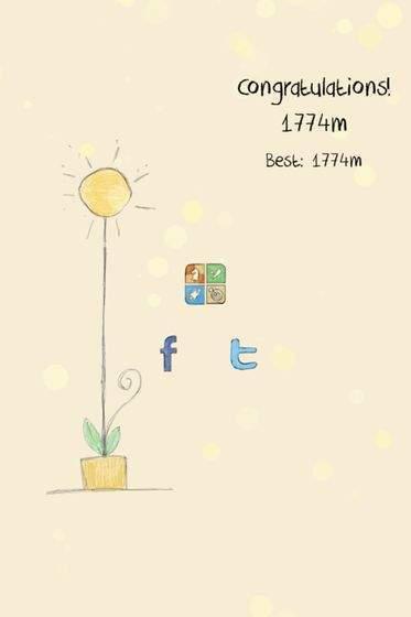 你是我的阳光图5