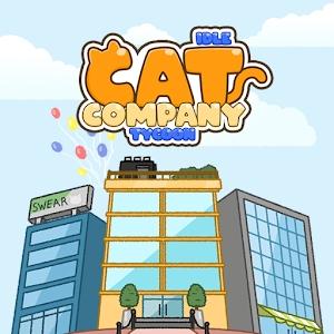 猫咪株式会社