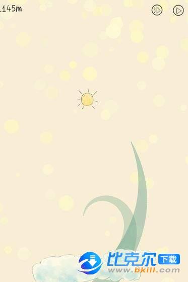 你是我的阳光图3