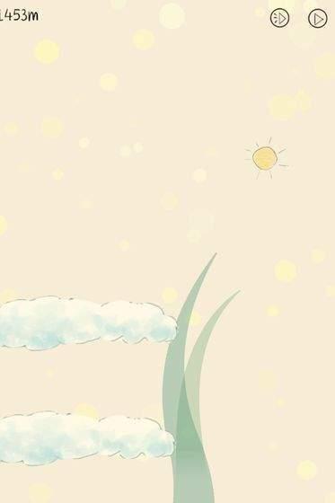 你是我的阳光图4