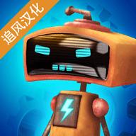 微型充电机器人中文版