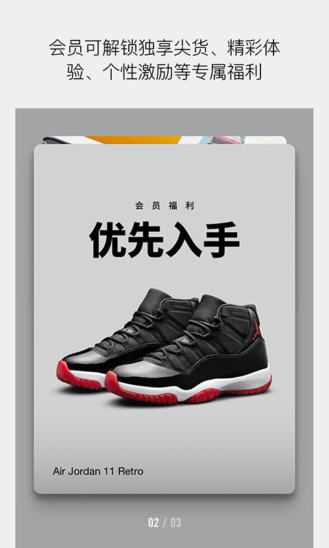 Nike图3
