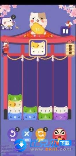 九色幸运猫红包版图2