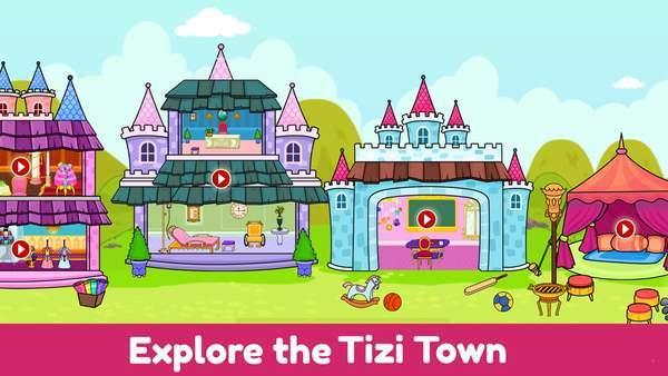 我的Tizi世界完整版图1