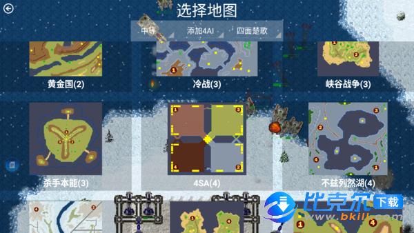 铁锈战争红警2mod图6