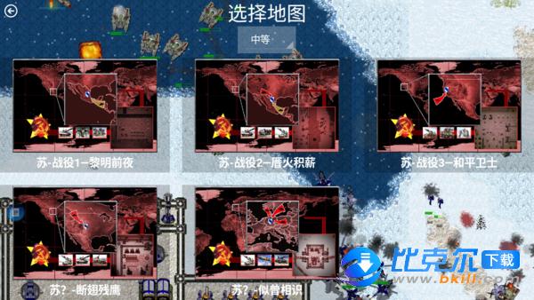 铁锈战争红警2mod图4