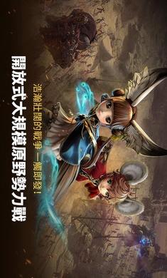 剑灵革命台服图1