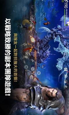 剑灵革命台服图4