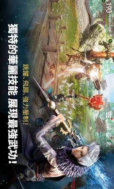 剑灵革命台服图3